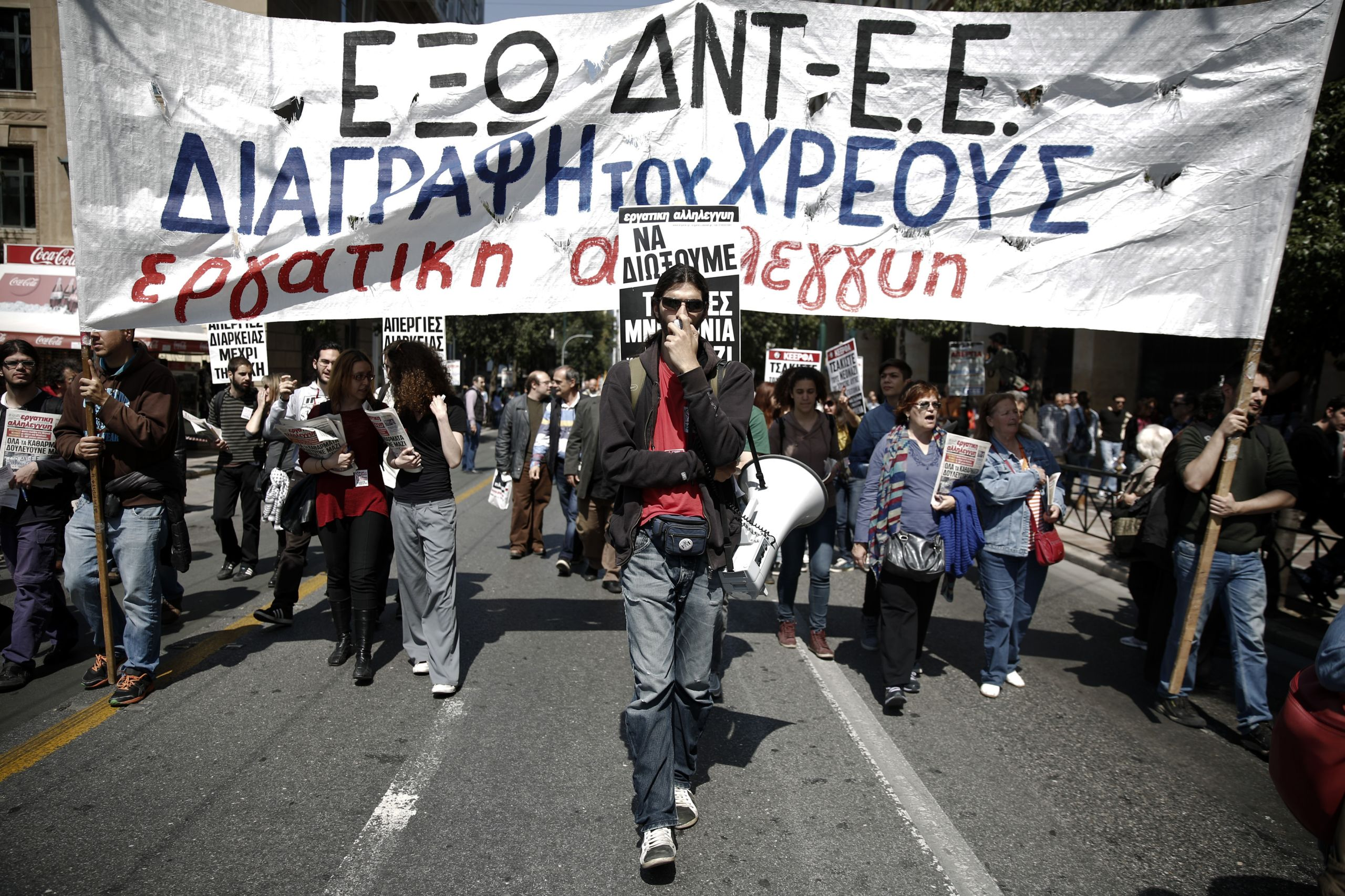 Demonstrators in Athens, April 2014, protesting against austerity policies imposed by Greece's foreign creditors. Photo Credit: REUTERS/Yorgos Karahalis
