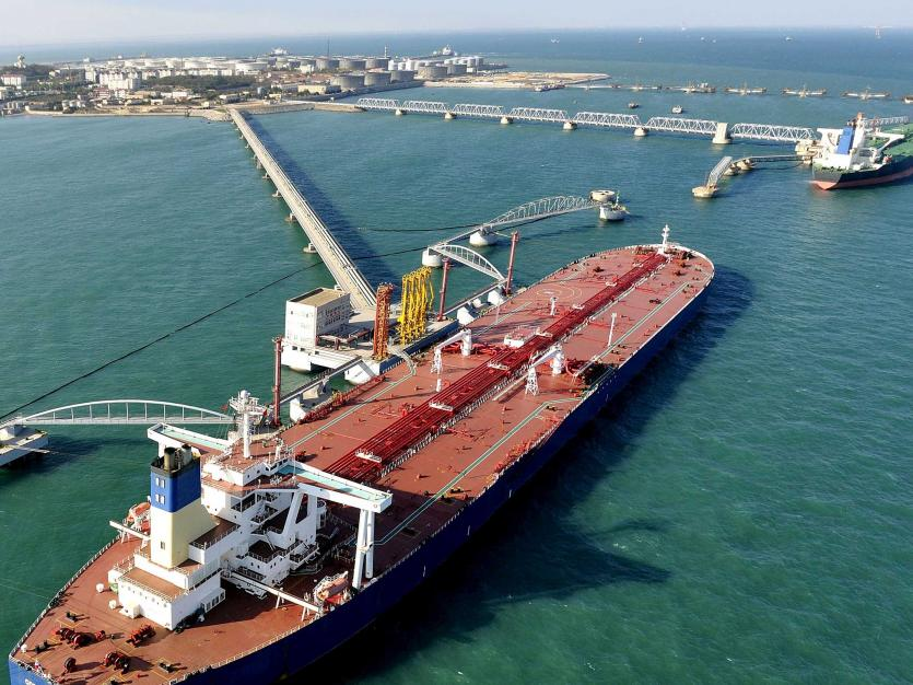 A general view of a crude oil importing port in Qingdao, Shandong province, November 9, 2008.
