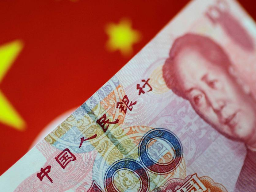 A China yuan note is seen in this illustration photo May 31, 2017.