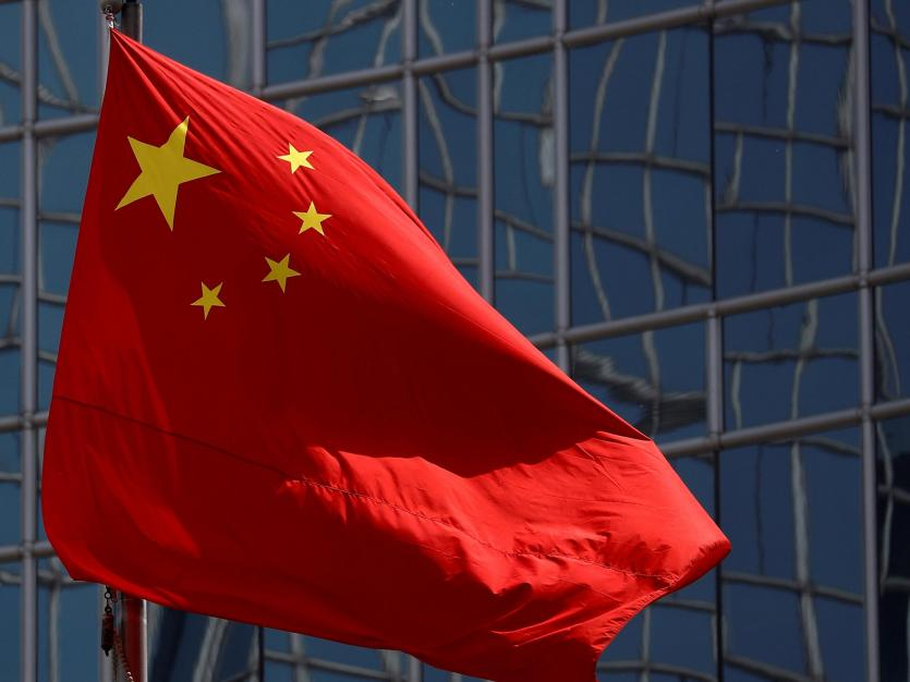 The Chinese national flag is seen in Beijing, China April 29, 2020.