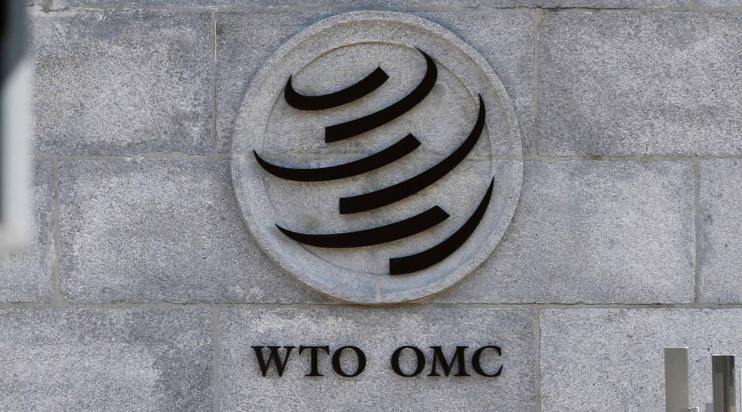 The headquarters of the World Trade Organization (WTO) are pictured in Geneva, Switzerland, April 12, 2017.